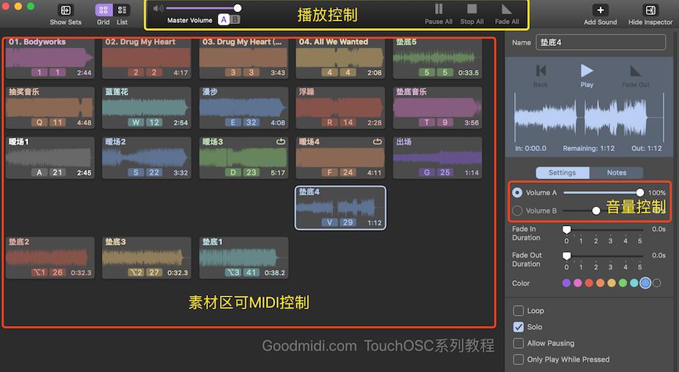 使用TouchOSC控制Farrago播放器